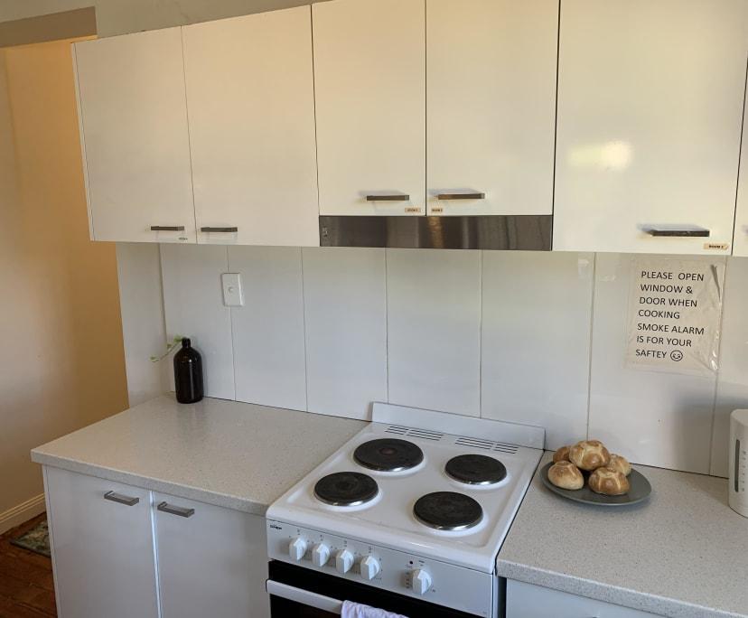 $155-195, Flatshare, 2 rooms, Petersham NSW 2049, Petersham NSW 2049