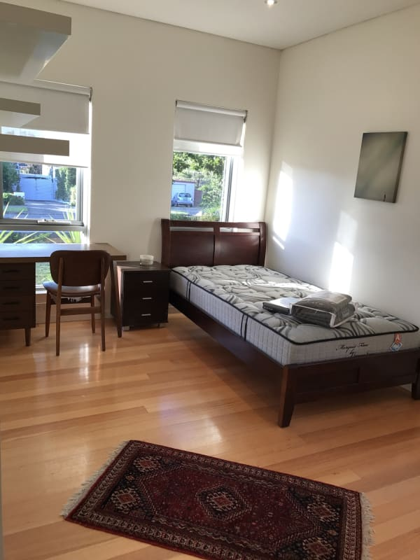 $235, Share-house, 3 bathrooms, Badajoz Road, North Ryde NSW 2113