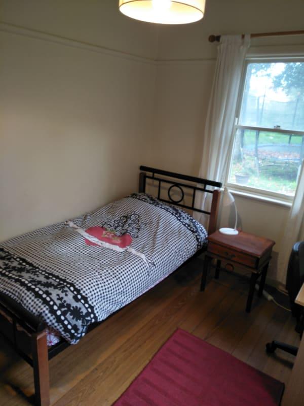 $150, Share-house, 3 bathrooms, Beddoe Avenue, Clayton VIC 3168
