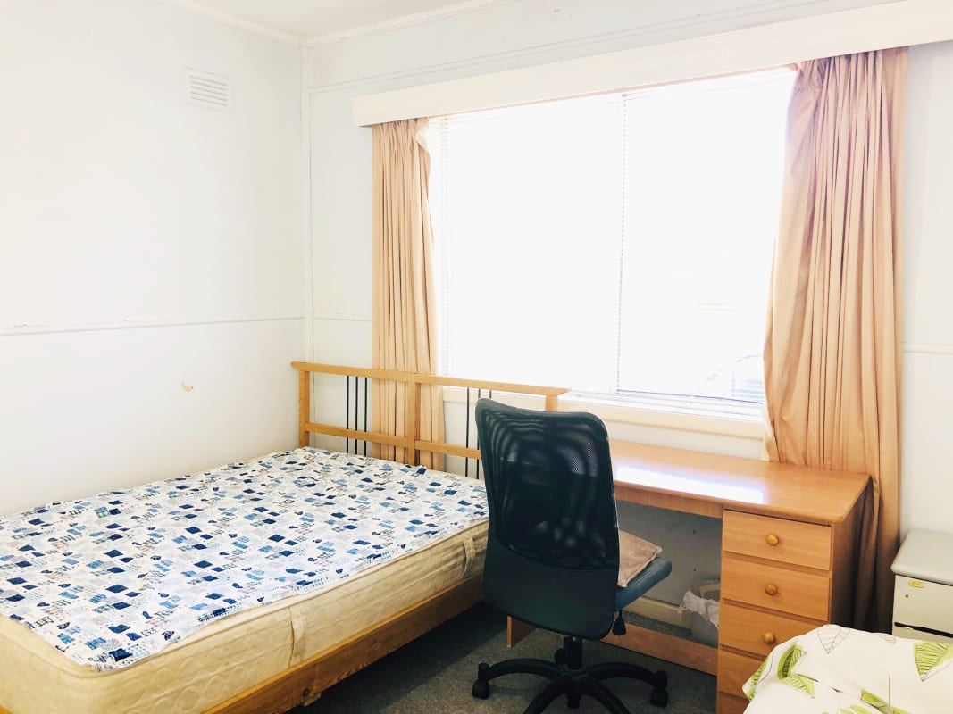 $145, Share-house, 5 bathrooms, Koonawarra Street, Clayton VIC 3168