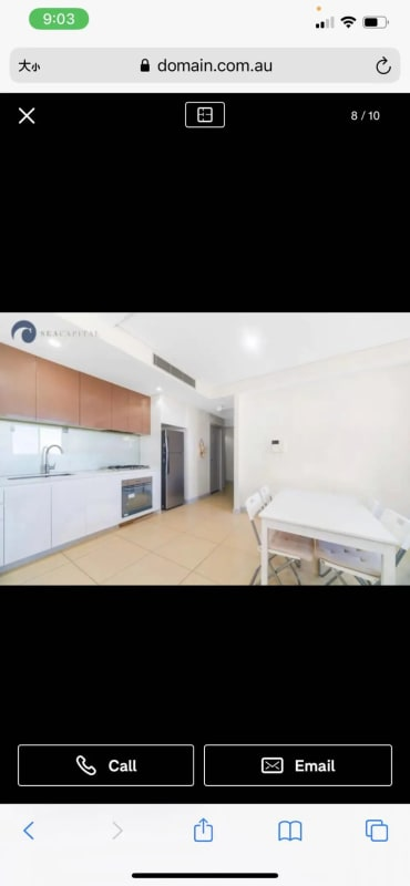 $275, Flatshare, 2 bathrooms, Blaxland Road, Ryde NSW 2112