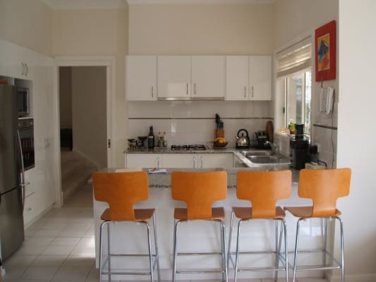 $210, Share-house, 5 bathrooms, Broadway Circuit, Epping NSW 2121