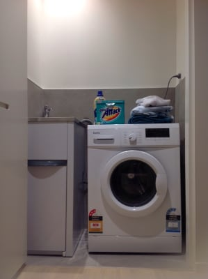 $440, Flatshare, 2 bathrooms, Evergreen Mews, Armadale VIC 3143