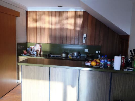 $330, Studio, 1 bathroom, Ballyshannon Road, Killarney Heights NSW 2087