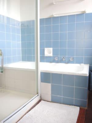 $183, Flatshare, 2 bathrooms, Banksia Street, Heidelberg VIC 3084