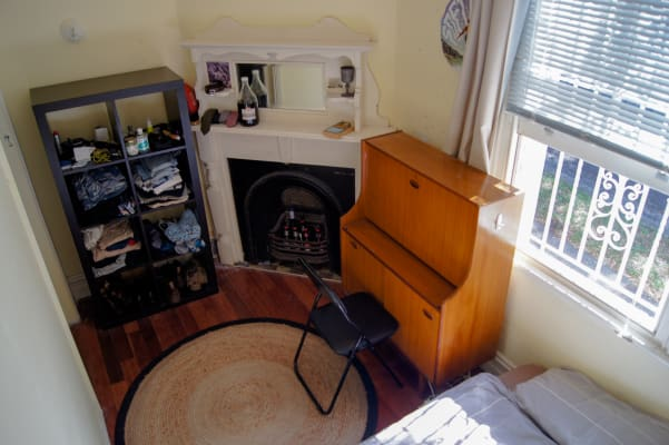 $240, Share-house, 4 bathrooms, Walter Street, Bondi Junction NSW 2022