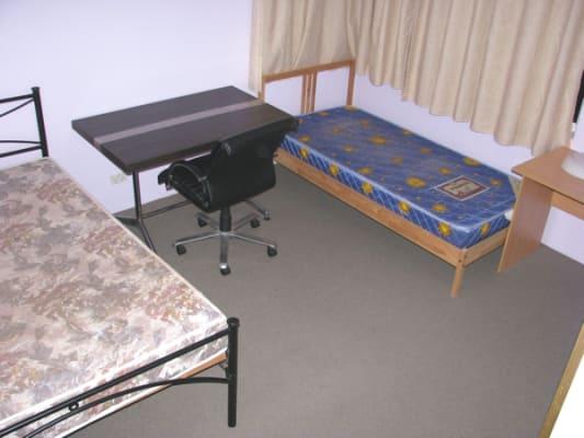 $360, Flatshare, 3 bathrooms, Victoria Avenue, Chatswood NSW 2067
