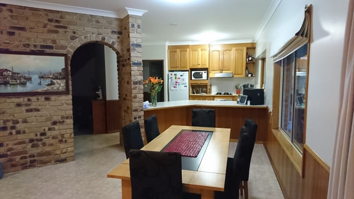 $200, Homestay, 6 bathrooms, Leslie Street, Rangeville QLD 4350