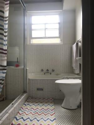 $240, Flatshare, 2 bathrooms, Burns Bay Road, Lane Cove NSW 2066