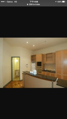 $150, Flatshare, 2 bathrooms, La Trobe Street, Melbourne VIC 3000