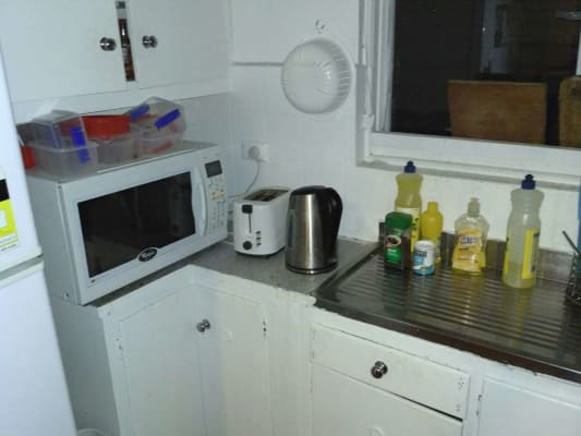 $170, Share-house, 4 bathrooms, Condamine , Allambie Heights NSW 2100