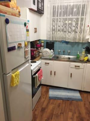 $200, Flatshare, 2 bathrooms, The Avenue, Hurstville NSW 2220