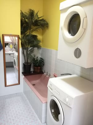 $230, Flatshare, 2 bathrooms, Brougham Street, Kew VIC 3101