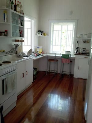 $120, Share-house, 4 bathrooms, Gatton Street, Cairns North QLD 4870
