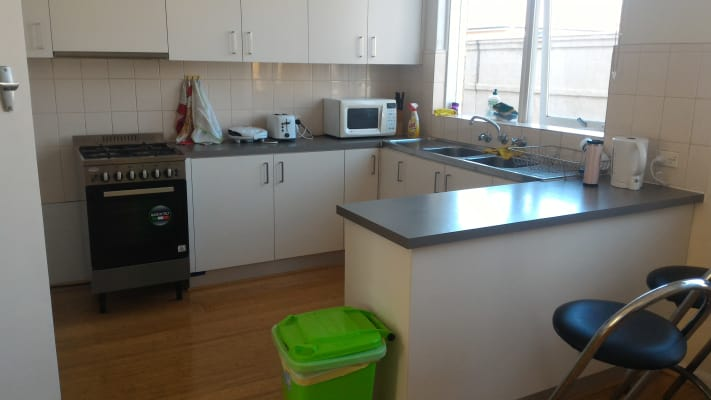 $200, Flatshare, 3 bathrooms, Malvern Road, Toorak VIC 3142