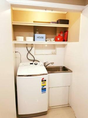 $250, Share-house, 5 bathrooms, Harris Street, Harris Park NSW 2150