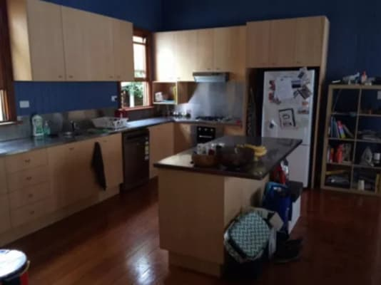 $195, Share-house, 4 bathrooms, Harcourt Street, New Farm QLD 4005