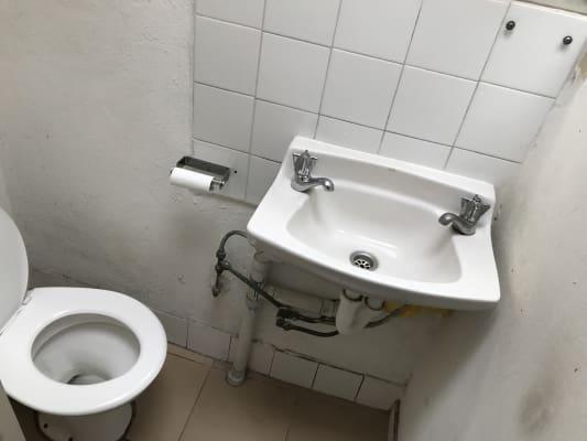 $150, Share-house, 4 bathrooms, Elgin Street, Carlton VIC 3053
