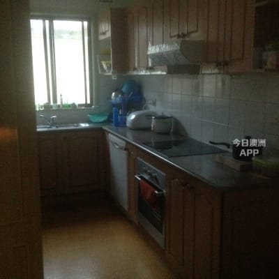 $155, Share-house, 3 bathrooms, Helen Street, Sefton NSW 2162