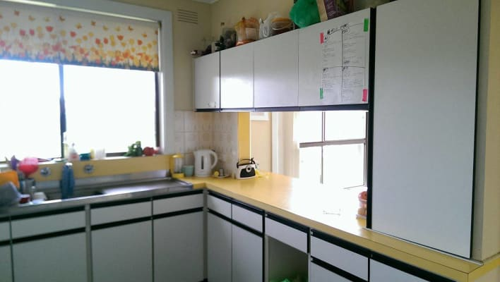 $138, Share-house, 4 bathrooms, Oakleigh Street, Oakleigh East VIC 3166