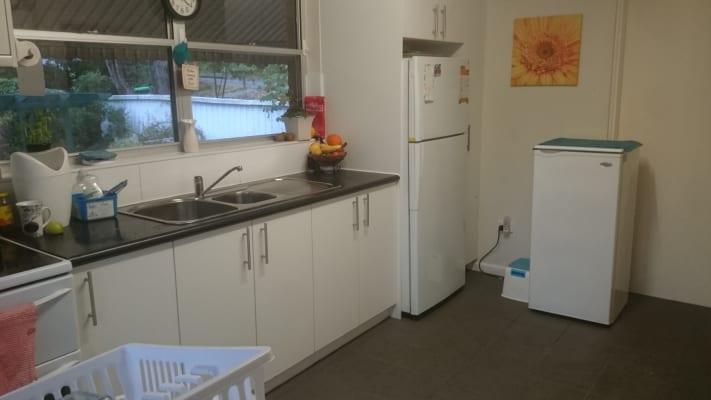 $230, Homestay, 5 bathrooms, Pembroke Street, Epping NSW 2121