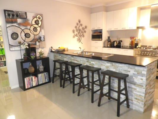 $250, Share-house, 4 bathrooms, Brian Street, Bentleigh East VIC 3165