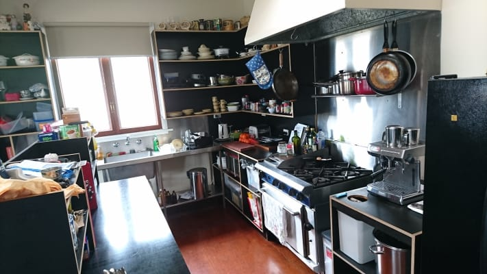 $180, Share-house, 3 bathrooms, Gregson Avenue, Mayfield West NSW 2304