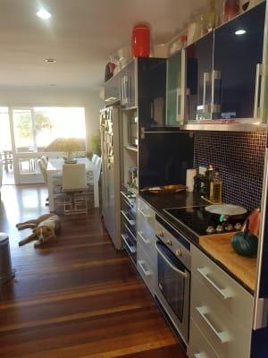 $185, Share-house, 3 bathrooms, Lowanna Street, Kenmore QLD 4069