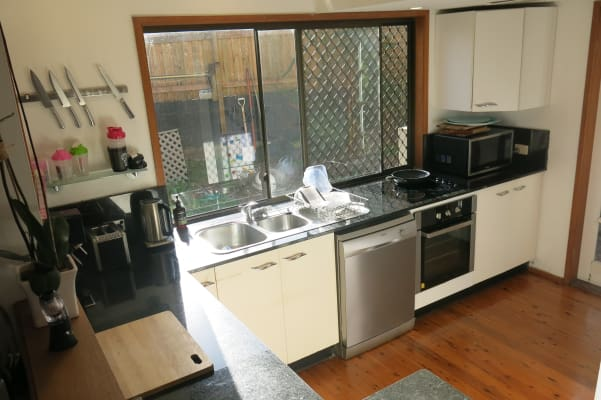 $220, Share-house, 3 bathrooms, Avocado Street, Elanora QLD 4221