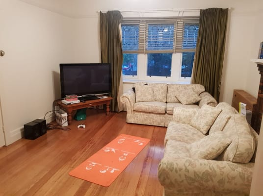 $220, Share-house, 3 bathrooms, Lewisham Road, Windsor VIC 3181