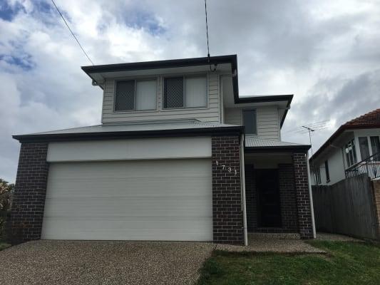 $133, Share-house, 5 bathrooms, Logan Road, Upper Mount Gravatt QLD 4122