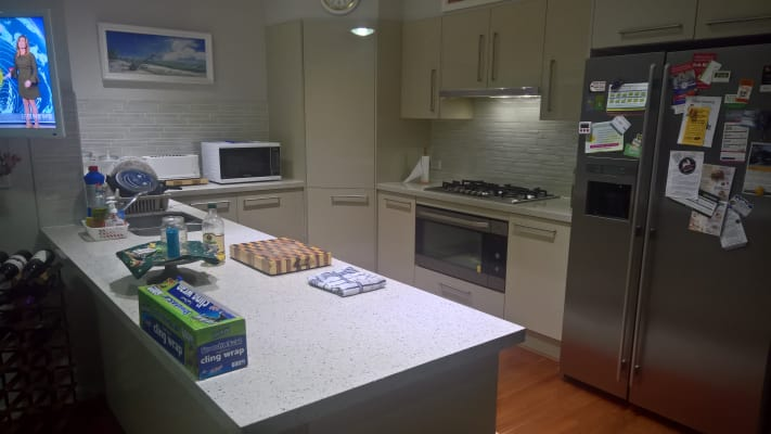 $300, Share-house, 4 bathrooms, Nelson Road, North Strathfield NSW 2137