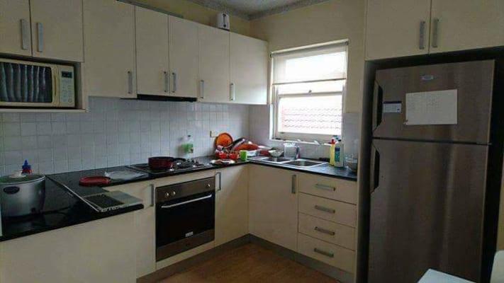 $150, Flatshare, 2 bathrooms, Barker Street, Kingsford NSW 2032