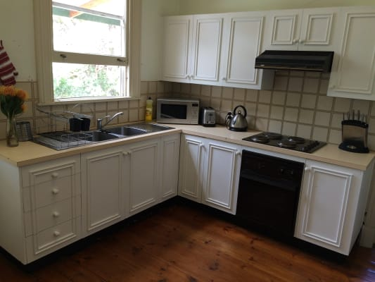 $160, Share-house, 3 bathrooms, Sydenham Road, Norwood SA 5067