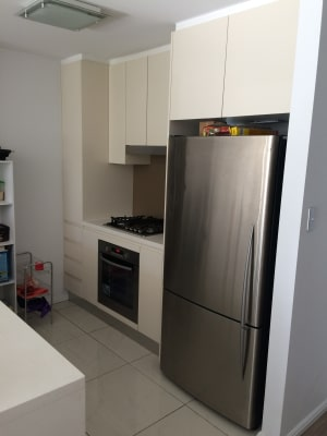 $550, Share-house, 2 bathrooms, Ferntree Place, Epping NSW 2121