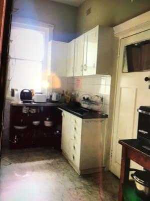$250, Share-house, 4 bathrooms, Newlyn Street, Caulfield VIC 3162