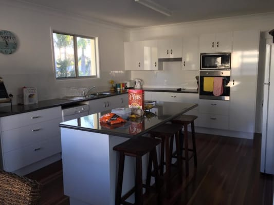 $140, Share-house, 5 bathrooms, Kerrigan Street, Frenchville QLD 4701