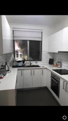 $315, Flatshare, 2 bathrooms, Oberon Street, Coogee NSW 2034
