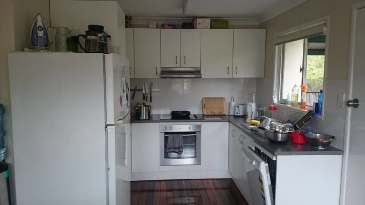 $115, Share-house, 4 bathrooms, Almeida Street, Indooroopilly QLD 4068