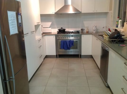 $230, Share-house, 5 bathrooms, Santana Road, Campbelltown NSW 2560