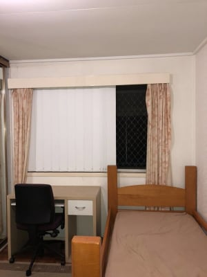 $120, Share-house, 3 bathrooms, Eridanus Street, Inala QLD 4077