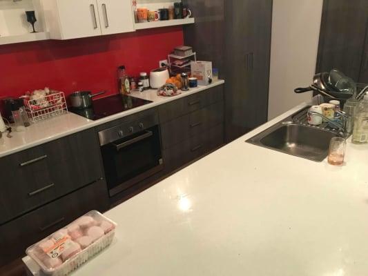 $130, Flatshare, 3 bathrooms, Nesca Parade, The Hill NSW 2300