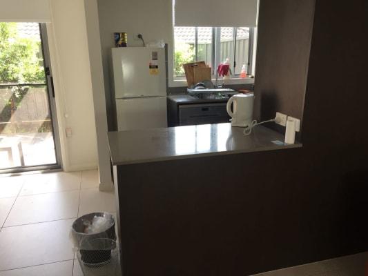 $210, Share-house, 3 bathrooms, Janet Street, Jesmond NSW 2299