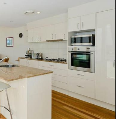 $230, Share-house, 3 bathrooms, Palm Avenue, Surfers Paradise QLD 4217
