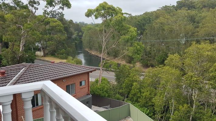 $200, Share-house, 2 rooms, Siandra Drive, Kareela NSW 2232, Siandra Drive, Kareela NSW 2232