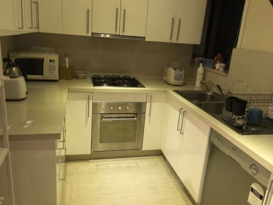 $230, Flatshare, 3 bathrooms, Campbell St, Parramatta NSW 2150