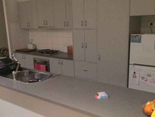 $160, Flatshare, 3 bathrooms, Conservatory Drive, Burwood VIC 3125
