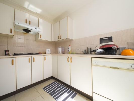 $255, Flatshare, 3 bathrooms, Harris Street, Pyrmont NSW 2009