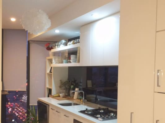 $263, Flatshare, 2 bathrooms, Kings Way, South Melbourne VIC 3205
