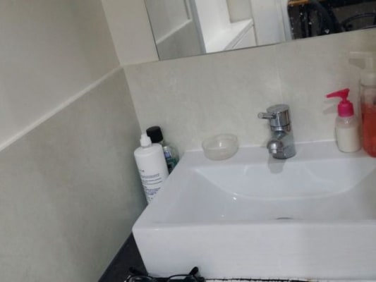 $335, Flatshare, 4 bathrooms, Missenden Road, Camperdown NSW 2050